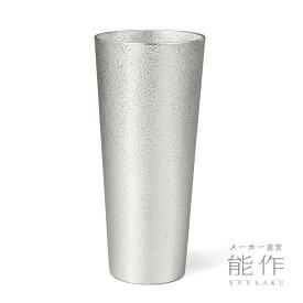 能作 メーカー直営 ビアカップ - L 容量約380cc