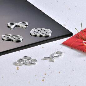 能作 メーカー直営 箸置 - 結び - 5ヶ入