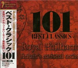ベスト・クラシック 101 新品CD6枚組