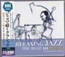 【CD6枚組】ジャズで聴くクラシック 101 -魅惑のピアノ編-