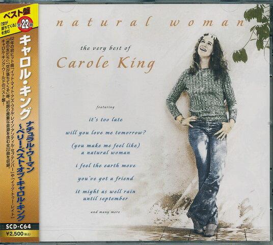 キャロル・キング/ベスト盤/新品CD輸入盤全22曲入り SCD-C64