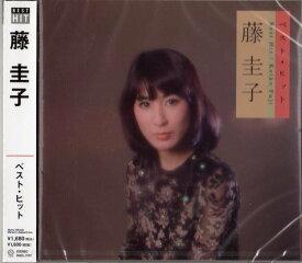 ■藤圭子 ベスト・ヒット/圭子の夢は夜ひらく、他【新品CD】