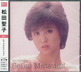 ■松田聖子 ヒットコレクションVol.1 全17曲【新品CD】KLCD-101