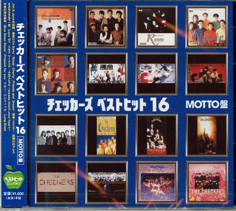 チェッカーズ ベストヒット16 ★MOTTO盤 全16曲【新品CD】