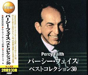 パーシー・フェイス ベストコレクション30【新品CD2枚組】