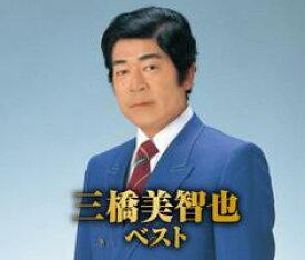 三橋美智也 ベスト★リンゴ村から、達者でナ、古城、他 全30曲【新品CD2枚組】