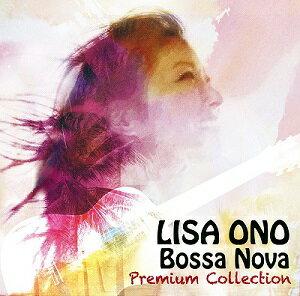 小野リサ ボサノヴァ★プレミアム・コレクション/明るい表通りで、想いあふれて、他 全15曲【新品CD】