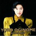 荻野目洋子 ゴールデン☆ベスト/ダンシングヒーロー、六本木純情派、他 全19曲【新品CD】12CD-134N