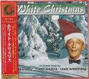 ホワイト・クリスマス★ビング・クロスビー、フランク・シナトラ、他 全16曲【新品CD】