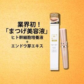 まつげ美容液 まつ毛美容液 睫毛 美容液 マツエク マスカラ 人幹細胞培養液 大容量 エンドウ芽エキス (アナゲイン) Dr.HITOCELL ドクターヒトセル 送料無料 [12ml 大容量3ヶ月分 日本製] HC-3