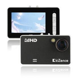 140度広角ドライブレコーダー 2.7インチ 8mm薄型 Gセンサー搭載 1080P フルHD 1200万画素 動き検知 常時録画 USB付アダプター L字スッキリコネクタ 日本語説明書付属 ze-010