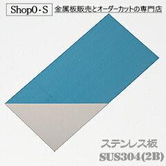 ステンレス板SUS304(2B)0.3×1000×2000