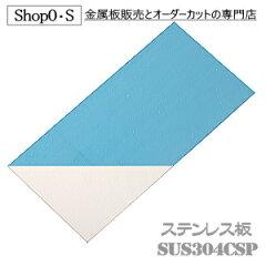 ステンレス板SUS304csp-H1.0×320×1000