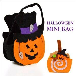 ミニバッグ フェルト素材 かぼちゃ ポーチ ハロウィン ギフトバッグ おでかけバッグ
