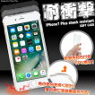 iPhone7Plus用カバーケース透明クリアソフト衝撃吸収高品質TPUシリコン超薄柔軟型最軽量ストラップホールユニセックス