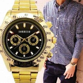 腕時計 メンズ メタルバンド ウォッチ クォーツ フェイククロノグラフ クロノグラフデザイン ゴールド シルバー コンビ ブラック ホワイト ベーシック