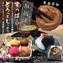 【9月4日発売】スクイーズ SQUEEZE 極み梅 梅干し 香り付き 食品サンプル