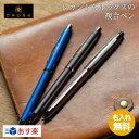 名入れ ボールペン 多機能ペン CROSS テックスリープラス TECH3+ スマホ タッチペン 名前入り ギフト ビジネス シャープペン シャーペンセット ラッピング