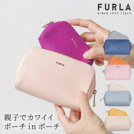 【30日返品保証】フルラ ポーチ エレクトラ Mサイズ セット レディース FURLA EBM5LN1 B30000 0245S コスメポーチ 誕生日 女性 ラッピング ギフト メッセージカード