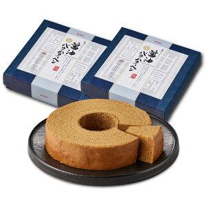 【送料込】醤油バウムクーヘン(2個入り)