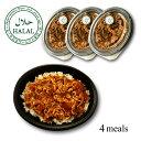 【送料込】Royal Deli Gyudon(Beef Bowl) (4meals) HALAL certified・ロイヤルデリ 牛丼(4食入り)ハラル認証