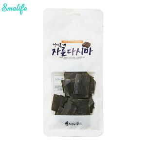 【JADUFOOD】莞島(ワンド)の一口昆布1袋【20g】昆布 こんぶ 一口昆布 韓国食品 食品 昆布100% 韓国産 だし昆布