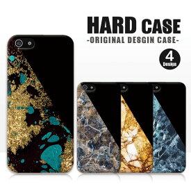 iPhone11 Pro ProMax iPhoneXR XSMax XS X iPhone8/8Plus ケース ハードケース XperiaXZs XperiaXZ Premium XperiaX/Z5/Z4/Z3 GalaxyS9 S9+ GalaxyS7edge『大理石/marble/マーブル/三角/かっこいい/おしゃれ』 スマホ カバー