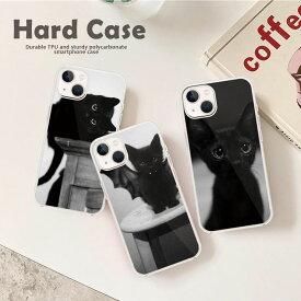 iPhone11 Pro ProMax iPhoneXR XSMax XS X iPhone8/8Plus ケース ハードケース XperiaXZs XperiaXZ Premium XperiaX/Z5/Z4/Z3 GalaxyS9 S9+ GalaxyS7edge『猫 アニマル ネコ 子猫 キャット 黒猫 かわいい おしゃれ』 スマホ カバー