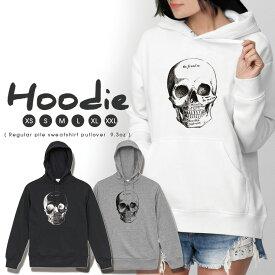 パーカー レディース メンズ スウェット パーカー プルオーバー hoodie 長袖 フード付き ペア カップル XS S M L XL XXL おそろ 大人かわいい おしゃれ ドクロ スカル skull ストリート 韓国ファッション 可愛い