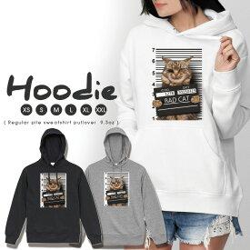 パーカー レディース メンズ スウェット パーカー プルオーバー hoodie 長袖 フード付き ペア カップル XS S M L XL XXL おそろ 大人かわいい おしゃれ 猫 ネコ ワル猫 悪い猫 おもしろパーカー ギャングキャット