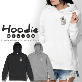パーカー レディース メンズ スウェット パーカー プルオーバー hoodie 長袖 フード付き ペア カップル XS S M L XL XXL おそろ 大人かわいい おしゃれ パグ PUG ポケットからパグ 動物 おもしろ 韓国ファッション