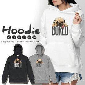 パーカー レディース メンズ スウェット パーカー プルオーバー hoodie 長袖 フード付き ペア カップル XS S M L XL XXL おそろ 大人かわいい おしゃれ パグ 犬 PUG BORED イラスト 韓国ファッション