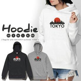 パーカー レディース メンズ スウェット パーカー プルオーバー hoodie 長袖 フード付き ペア カップル XS S M L XL XXL おそろ 大人かわいい おしゃれ TOKYO 東京 ジャパン 日本 和 JAPAN 日の丸 ロゴ