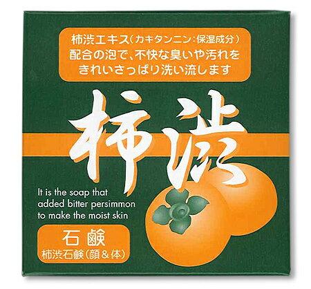 ★即納  男磨けっ! シンライ柿渋石鹸 (100g) 【正規品】 かきしぶ