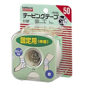 【5個セット】【即納】バトルウィン テーピングテープ 50(50mmX4m(伸長時) 1巻入)×5個セット 【正規品】