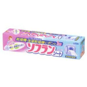 【3個セット】 乾燥機用 ソフラン(25枚入)×3個セット 【正規品】