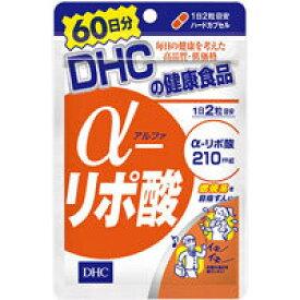 DHC 60日分 α−リポ酸 【正規品】 ※軽減税率対応品
