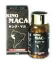 ★即納! キング・マカ 90g オール薬品 【正規品】 KING MACA