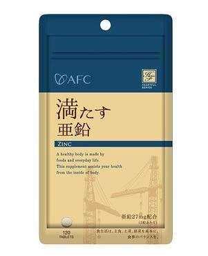 エーエフシー ハートフルシリーズ 満たす亜鉛  300mg×120粒  【正規品】 【mor】 AFC