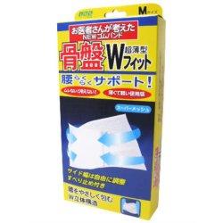 骨盤Wフィット 超薄型 スーパーメッシュ(Mサイズ) 【正規品】 【mor】