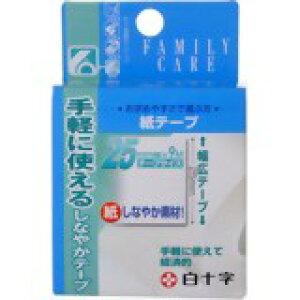 FC 紙テープ 25mm幅*9m 【正規品】【k】【ご注文後発送までに1週間前後頂戴する場合がございます】