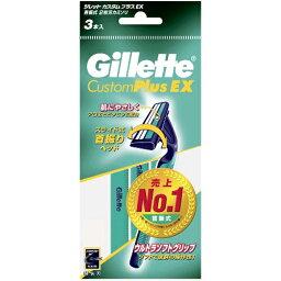 吉列公司自訂加上前頸部振動-3 件