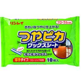 つやピカワックスシート フローラルの香り 10枚入 【正規品】