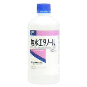 無水エタノールP  500ml   【正規品】