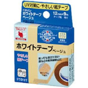 【5個セット】【即納】ニチバン ホワイトテープ ベージュ(12mmX9m)×5個セット 【正規品】