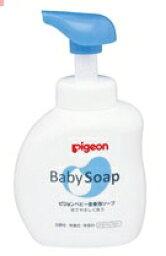PIGEON全身泡肥皂本體500mL