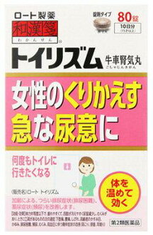 ○ 로트제약 일한전 로트 토이 리듬(80정) 우차신기환(귀사 진키 암)