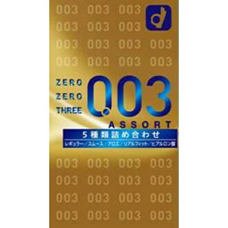 Zero zero three 5 species assort Pack 10 pieces (condom)