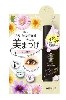 ○ wink up classic mascara 1