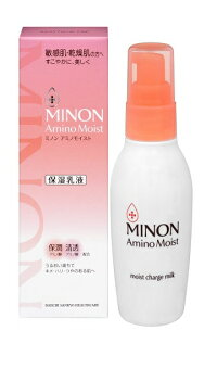 ミノンアミノモイストモイストチャージミルク(乳液)100g【正規品】